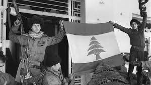What Tree Is On The Lebanese Flag Beirut U0027s Holiday Inn Once Chic Then Battered Still Contested