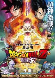 dragon ball resurrection u0027f u0027