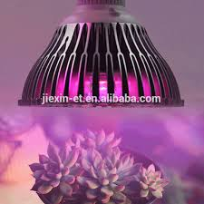 horticultural led grow lights horticulture greenhouse led grow light horticulture greenhouse led