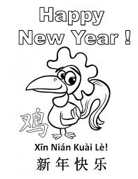 printable rooster coloring pages kid crafts for chinese new year