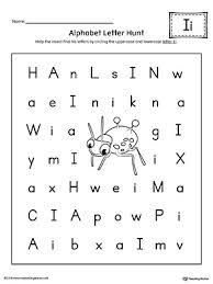 letter i scramble worksheet myteachingstation com