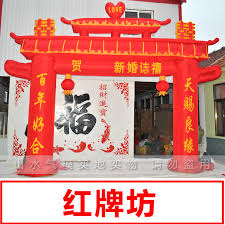 japanese wedding arches china diy wedding arch china diy wedding arch shopping guide at