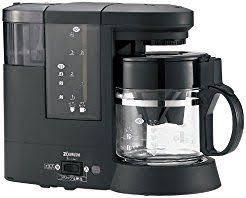 black friday k cup deals best 20 zojirushi coffee maker ideas on pinterest k cup coffee