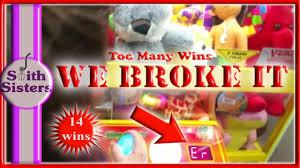 14 claw machine wins we broke the arcade game room crane