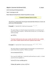 Factoring X2 Bx C Worksheet Factor Out The Gcf Mhs Joyce Algebra 1 Honors