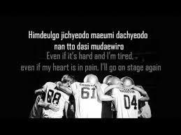 exo growl lyrics exo growl lyrics english romanized kv