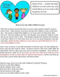 pdf sunday school lesson 28 pages cloud sunday school lesson