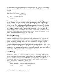 teaching english to japanese students