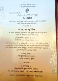 Indian Wedding Card Matter Pdf Mumbai Police To Keep Watch At Arun Gawli U0027s Son U0027s Wedding News
