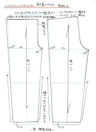 pattern pajama pants パンツの型紙 直か裁ちの方法 japanese patterns sewing patterns