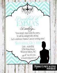 despedida invitation breakfast at tiffany u0027s invitation
