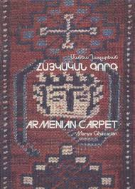 search results for armenian rugs and textiles