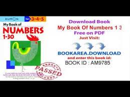 my book of numbers 1 30 kumon workbooks youtube