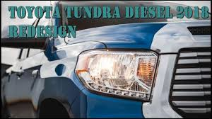 Does Toyota Make Diesel Engines News Toyota Tundra Diesel 2018 Youtube