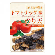grande 馗ole de cuisine daiko免稅商品 rich昇恆昌免稅預購網