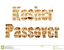 kosher for passover matzah kosher passover stock illustration image 39326156