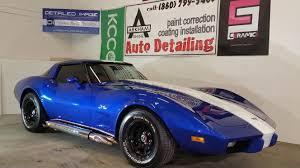 1979 chevy corvette 1979 chevy corvette ceramic pro gold arkham shine