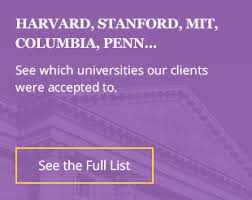 mba admission wait list strategy and tips