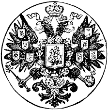russian coat of arms clipart etc