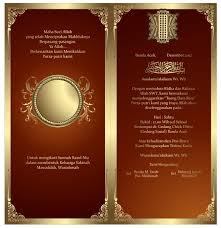 template undangan haul download template undangan pernikahan keren format cdr 4corel com