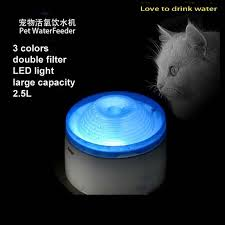 230V Electric Dog Water Feeder Pet Fountain Cat Drinking Container