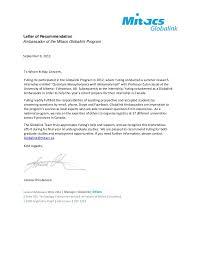 letter of recommendation for the globalink ambassador program