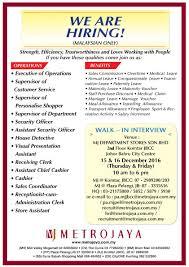 Resume Sample Untuk Kerja Kerajaan by Jobsviral December 2016