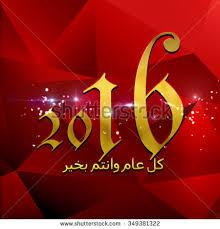 vector 2018 happy new year background stock vector 749924626