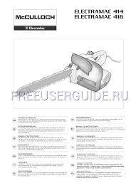 manual de instrucciones para motosierras mcculloch electramac
