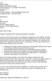 employment consultant cover letter