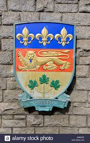 quebec coat of arms in confederation garden court provincial and