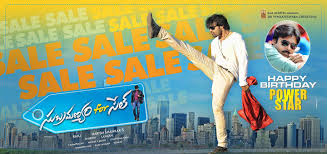 subramanyam for sale new poster s al s c a