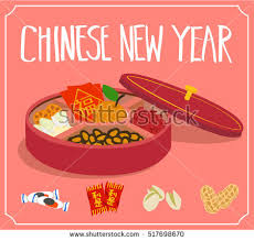 new year box new year candy box storing stock vector 517698670