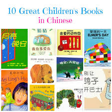 10 Great Books About For Reading Playground 10 Great Children S Books In
