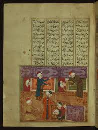 Ottoman Poetry Walters Ms W 666 Five Poems Quintet