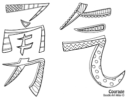 chinese coloring pages doodle art alley