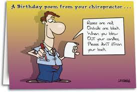 birthday poem male folding card smartpractice chiropractic