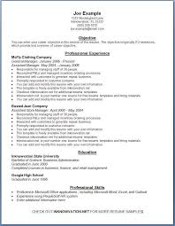 Resume To Google Free Resume To Print Resume Template And Professional Resume