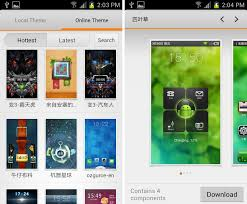 themes for mihome apk mihome launcher bringing miui looks to your android without rooting
