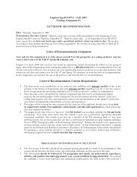 free examples of letters of recommendation