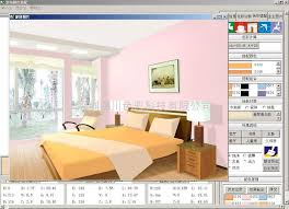 Indoor Color Design Software 1