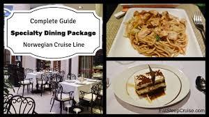 modele cuisine cagne cruise line specialty dining package eatsleepcruise com