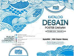 cover katalog desain poster by azlim on deviantart