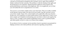 cover letter examples for customer service position customer