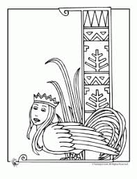 ancient egypt coloring page egyptian art coloring 6 231x300 ancient egypt coloring pages art