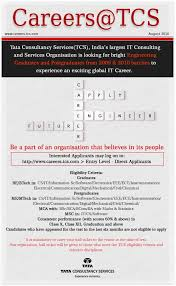 Resume Matching Software Accenture Home Page Personal Resume Sample Resume Salon Assistant