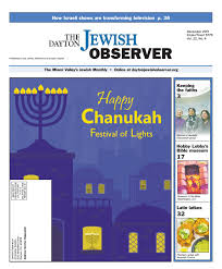 Lamb And Flag Southmoor The Dayton Jewish Observer October 2016 By The Dayton Jewish