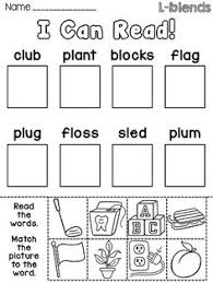 digraphs ch worksheets and activities no prep word work