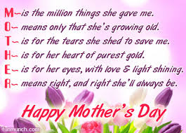 means free mothers day ecards and mothers day greetings