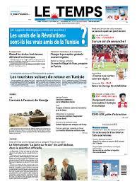 si e atb tunisie le temps 22 09 2017 le temps tunisie